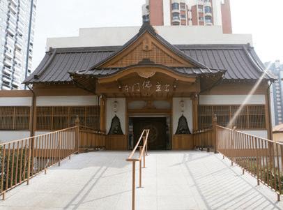Catedral Budista Nikkyoji comemorará chegada da primavera com uma grande programação