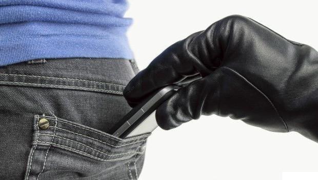 IMEI - Utilizado para melhoria da segurança