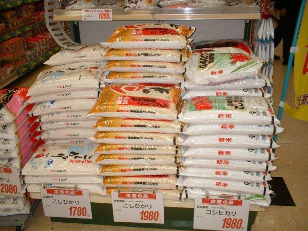 five_kg_rice_bags