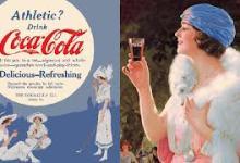 Coca Cola 125th Year Exhibition