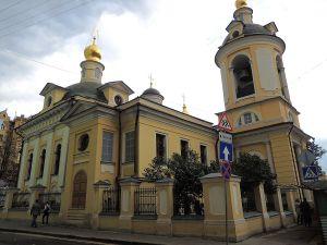 Church of Pergamum