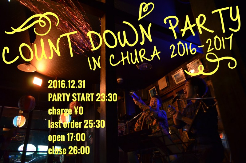 COUNT DOWN PARTY  IN CHURA 2016-2017