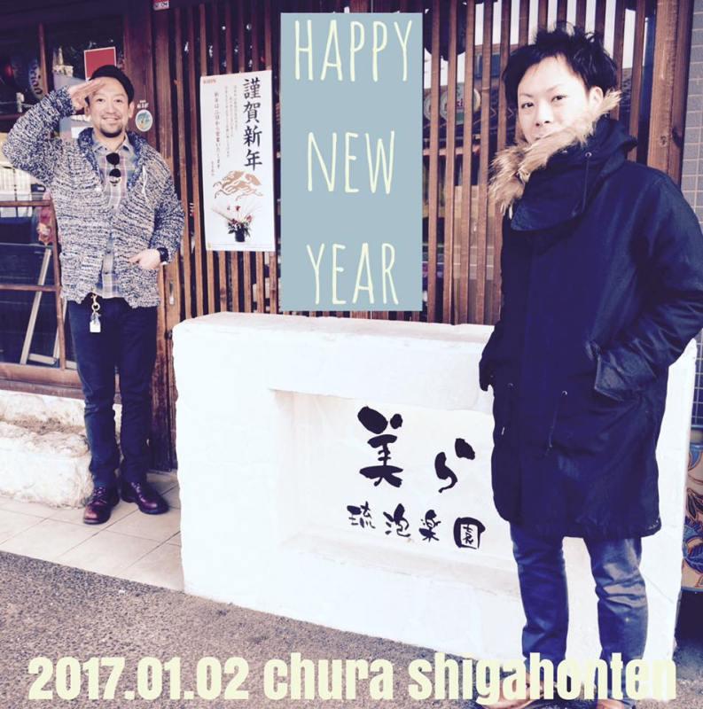 ♡2017年START♡