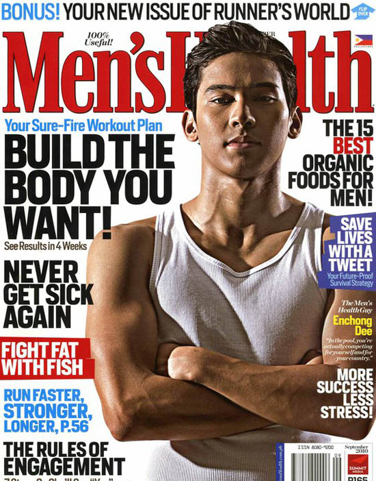 enchong dee mens health cover september 2010