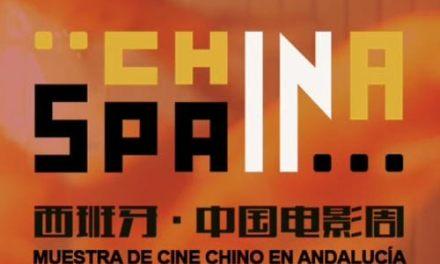 FILMOTECA · I MUESTRA DE CINE CHINO EN ANDALUCÍA