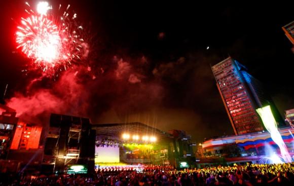 Concierto Dudamel Celebración Bicentenario de Venezuela0x367