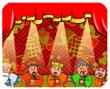 china_trendz_2007_novembre_161107_title