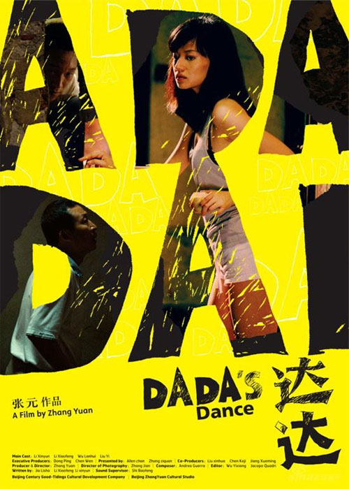 dada-poster
