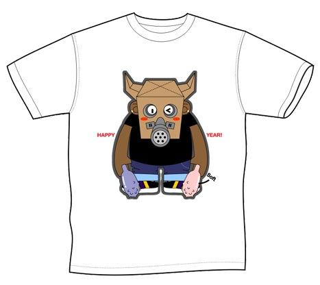 23t-shirt