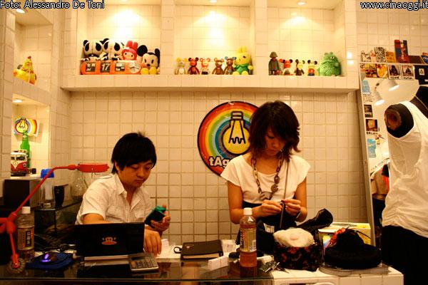 shanghai-clerks