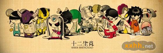 000shier-shengxiao