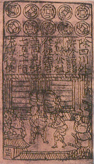 banconote_jiao-zi