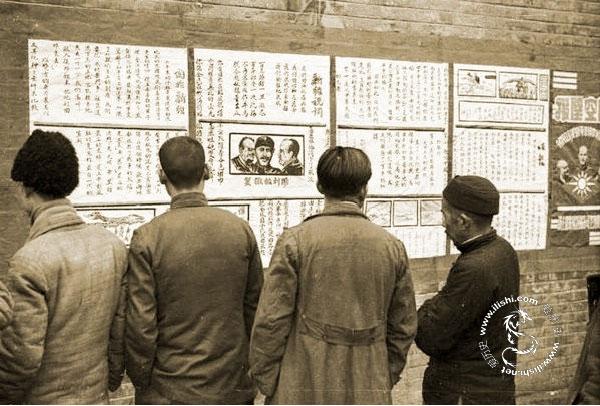 old-chongqing-1937-13