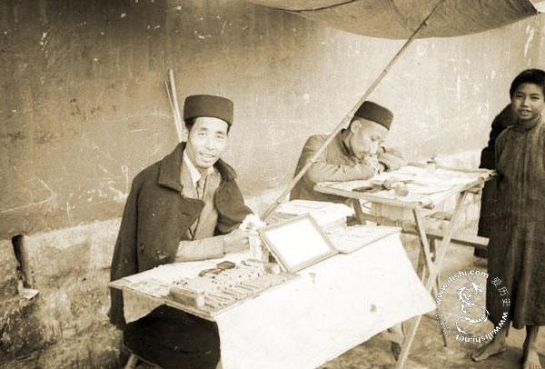 old-chongqing-1937-25