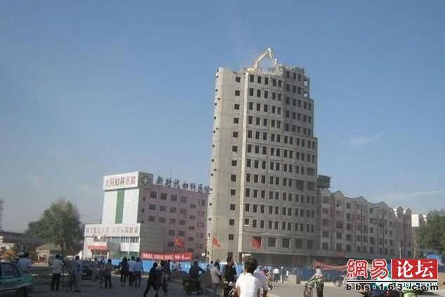 unusual_vision_China_3