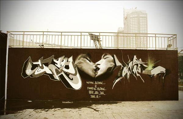 graffiti-wuhan