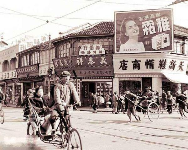 017Shanghai1948