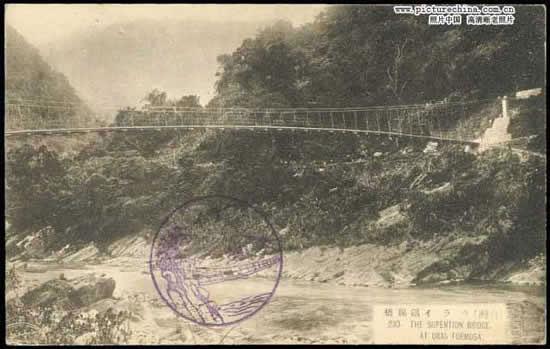 old-taiwan-36