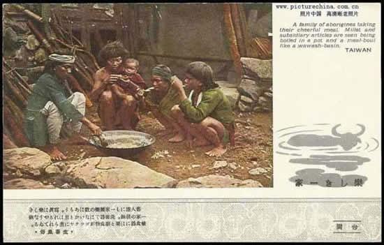 old-taiwan-42