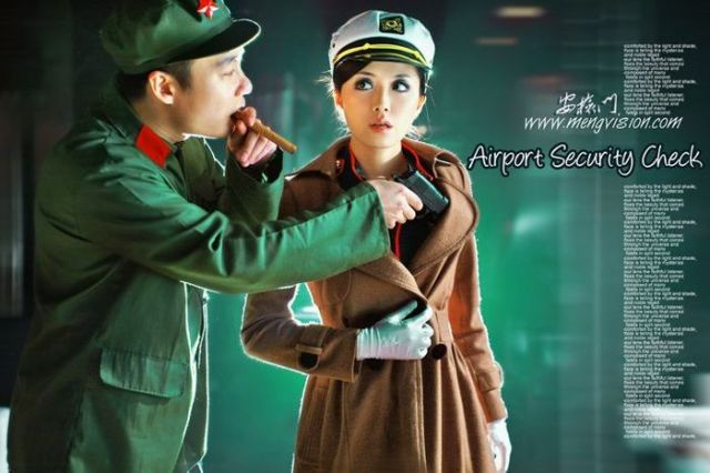005AirportSecurityCheck