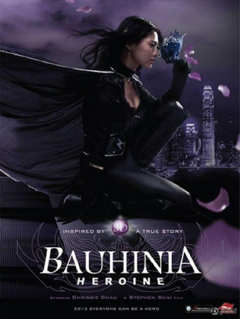 017Bauhinia_film