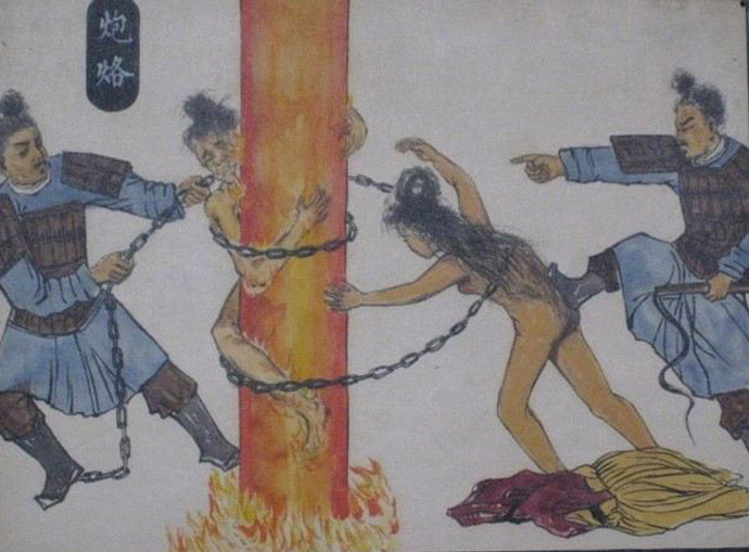 chinese-tortures-14