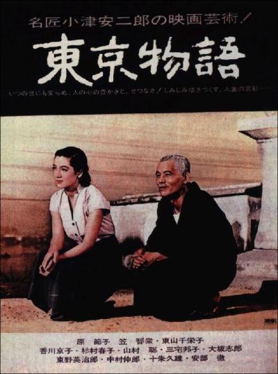 Tôkyô monogatari de Yasujirô Ozu