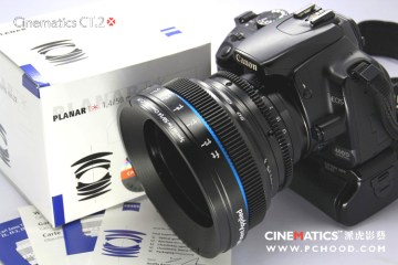 cinematics-lens