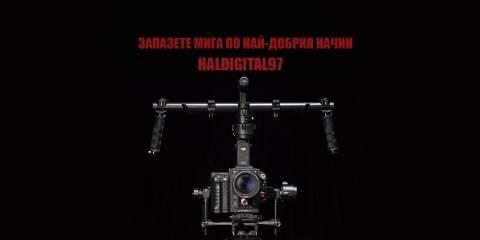 DJI RONIN and Atlas Camera Support Wedding Action from HALDIGITAL97