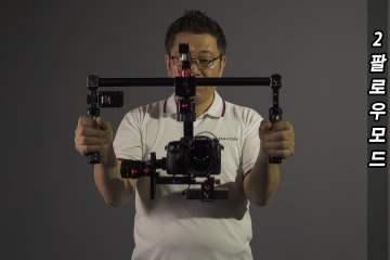 Varavon Birdycam Lite Wireless Controller