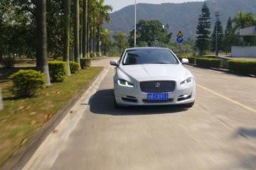 BTS DJI Inspire Pro VS Jaguar XJ