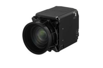 Sony FCB-ER8300 block camera