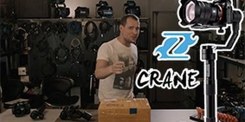 Unboxing & Review ZHIYUN CRANE Stabilizer Gimbal