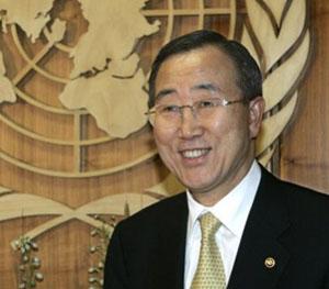17. ONU crea nueva entidad para empoderamiento de la mujer