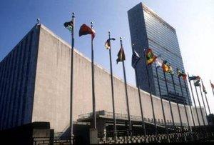 00. ONU aprueba resolución sobre derecho a la diversidad sexual