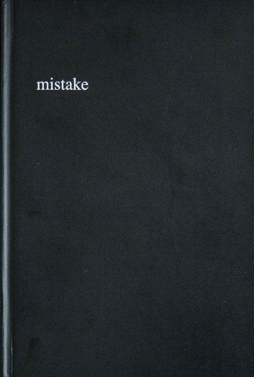 Sophie Barbasch, mistake