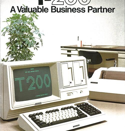 toshiba_t200_valuable