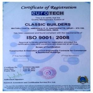 ISO-AWARD