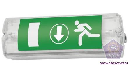 Аварийные светильники – качественное освещение при ЧП