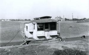 Houseboating was popular in Alamitos Bay as this Trolley houseboat shows