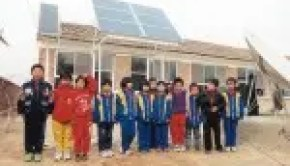 Chinese-school