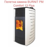 Пелетнa каминa BURNiT PM Comfort 13 Plus