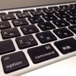 OS X Mavericksの「ことえり」のユーザ辞書をバックアップ/復元する方法
