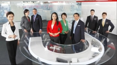 English News - NHK WORLD RADIO JAPAN | Listen via Stitcher Radio On Demand