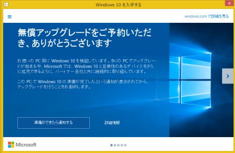 スクリーンショット 2015-08-15 10.34.30