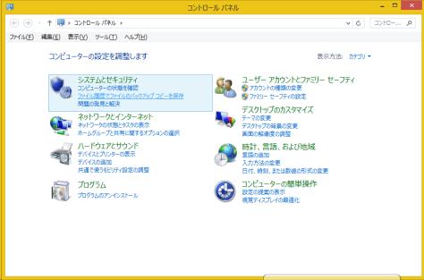 スクリーンショット 2015-08-14 23.05.10