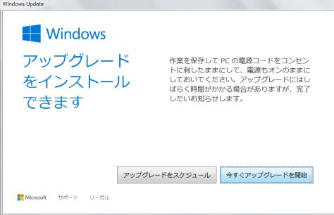 スクリーンショット 2015-08-14 17.34.30