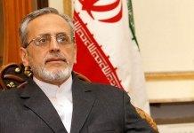 Ambasadorul Iranului, Hamid Moayyer, a confirmat participarea ca speaker la Spring Cocktail 2016