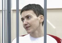 Nadya Savchenko a fost condamnată la 22 de ani de închisoare