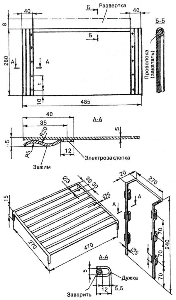 Коптильня из металла своими руками чертежи и фото пошаговая инструкция